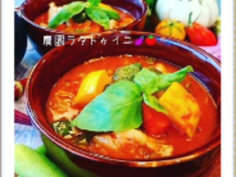 夏野菜のラタトゥイユ (イタリアナスの方は十分な油で炒めるか素揚げする。)
