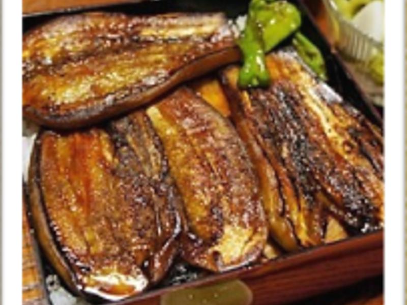 イタリアナス(ナス)のかば焼き (イタリアナスの方がより肉に近い食感が楽しめます。)